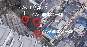 西区 神戸 事件 市